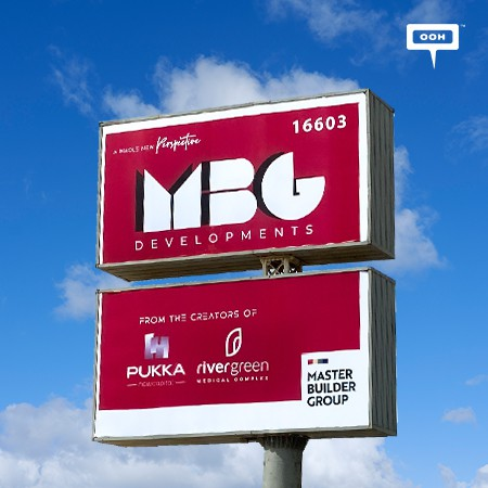 MBG Developments Brings to Cairo's Billboards A Whole New Perspective in Real Estate Market