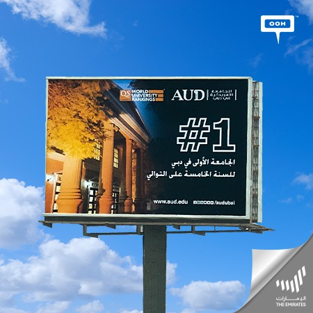 The American University in Dubai Deemed #1 in its Country for the 5th Consecutive Year by the 2022 QS Rankings