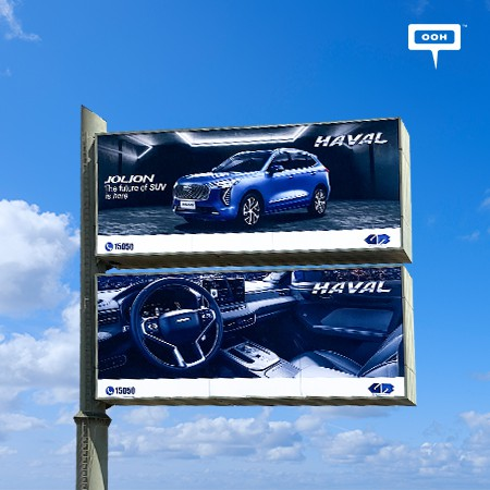 """Haval Rises on Cairo's Prime Billboards With The """"Future of SUV"""""""