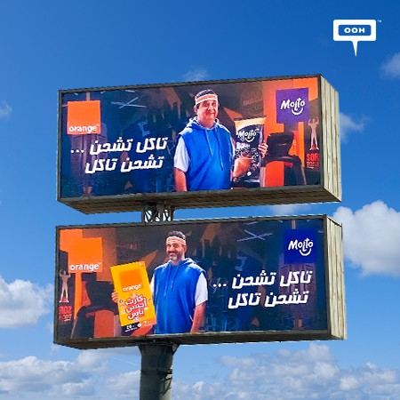 Akram Hosny and Maged El Kedwany Join Forces on Molto & Orange's Co-Branding Campaign