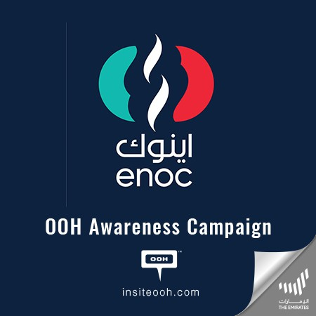 ENOC Promises You to Win Mercedes C200 & 25,000 AED on Dubai's Billboards