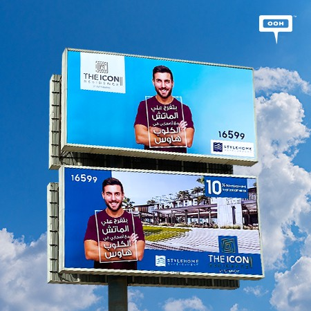 The Icon Residence Offers 10% Down Payment Year Instalments on Cairo's Billboards