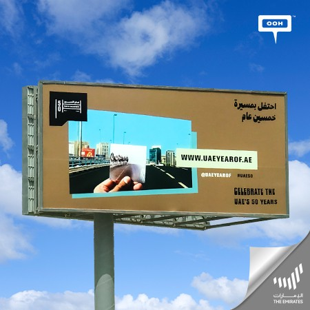 UAE President Sheikh Khalifa Announces 2021 as Year of the 50th with an OOH Campaign