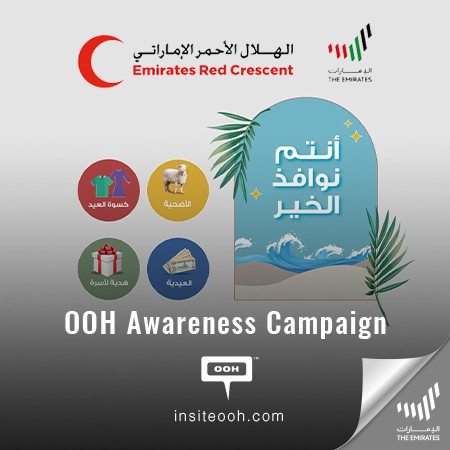 Emirates Red Crescent Encourages The Audience to Open a Window to Goodness for Eid