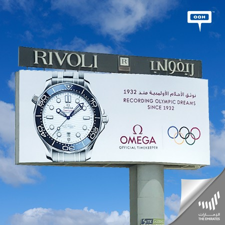 Omega Spikes Dubai's Billboards With Its Massive Olympic Dreams Campaign