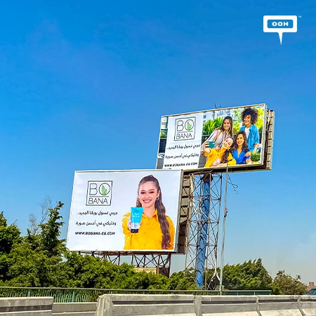 BoBana Facial Wash Features Nour Ehab on Cairo's Billboards