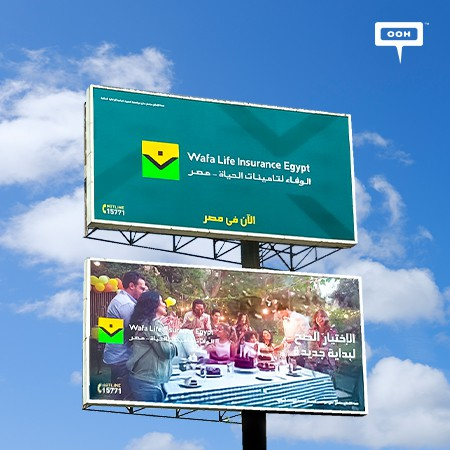 Wafa Assurance declares the Official Launch of the Activity of its Egyptian subsidiary on Cairo's Billboards
