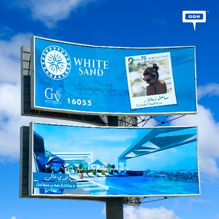 GV Developments Lights Up Cairo's Billboards with its Vacation Project, White Sand North Coast