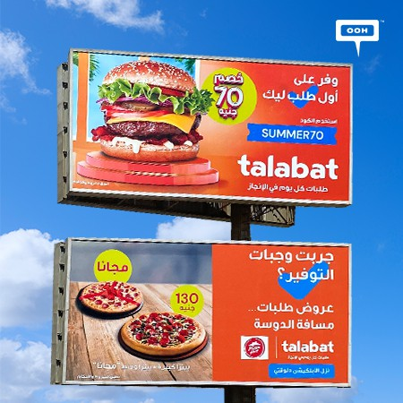 Talabat Keeps Rocking Cairo's Billboards with a New Promo Code and 70 L.E. Gift Voucher