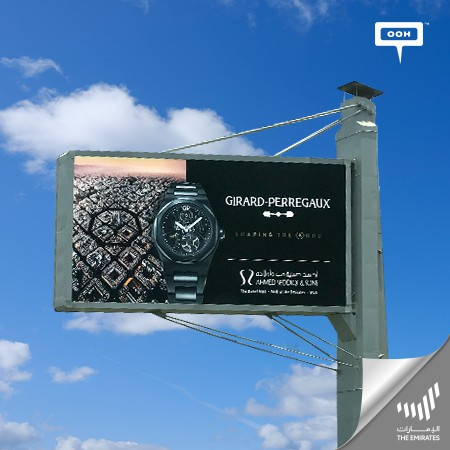 """Girard-Perregaux is """"Shaping The (K)Now"""" as their Newest Watch Glitters Over Dubai"""