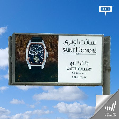 Saint Honore Sparkles Dubai's OOH Arena Announcing Participation in Watch Gallery at The Dubai Mall