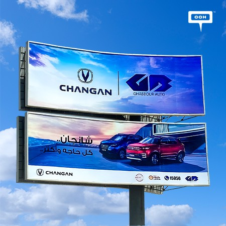 Ghabbour Auto Rises on Cairo's Billboards Introducing Changan's New Alsvin & Eado DT