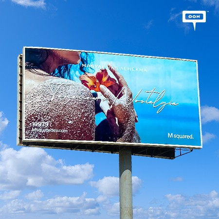 Masyaf Ras Al Hekma Entices Summer-Lovers on Cairo's Billboards for a Visit in the North Coast