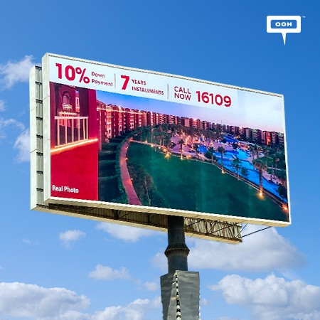 """Vista Marina Launches a Cairo-wide OOH Campaign Inviting You To a """"Better Summer with The Best Weather"""""""