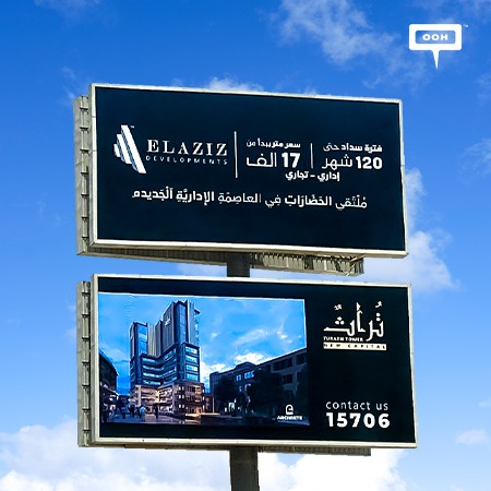 ElAziz Developments Unites Culture in The New Capital of Egypt with Its Latest Project