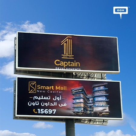 Captain for Real Estate Development Takes Over Cairo's OOH Arena, Presenting Smart MAll Tower in New Capital