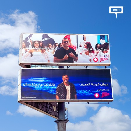 """Amr Diab Glams Up on Cairo's Billboards with """"Living the Summer Joy With Vodafone Music"""" Campaign"""