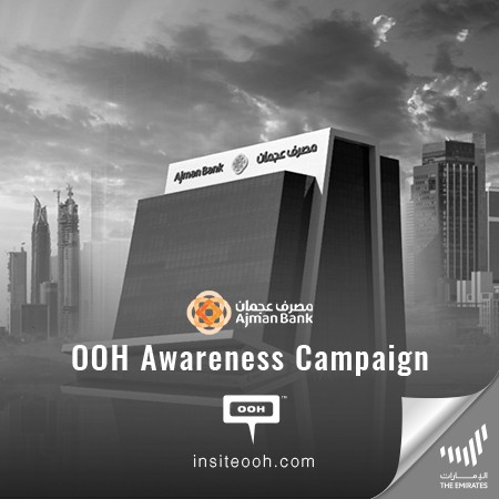 Ajman Bank Rises on Dubai's Billboards with Unique Ways to Grow Your Wealth