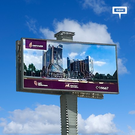 UC Developments Dominate Cairo's OOH Scene With Its UNITOWER Project at The New Capital