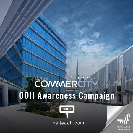 Dubai CommerCity Offers Businesses an Opportunity for Exponential Growth