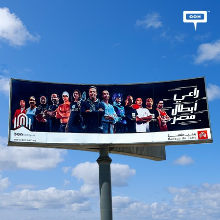 Banque Du Caire Proves as a Solid Sponsor & Supporter for Egyptian Champions on Cairo's Billboards