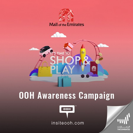 Mall of the Emirates' SHARE Rewards Program Gets a Major Publicity Boost With a Prominent Bridge Billboard