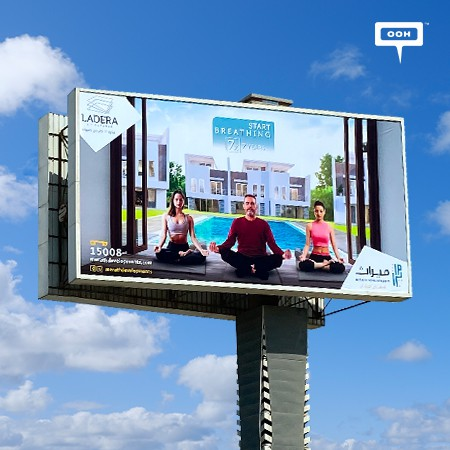 """Merath Developments Launches Its """"Start Breathing"""" Campaign Featuring Ahmed Abdelaziz in a Captivating Advertisement"""