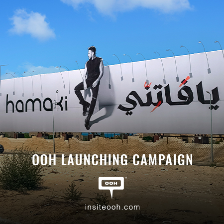 With A Stunning Look & A Crystal Clear Message, Hamaki & KI Records Present the New Album #Yafatenny on Egypt's Billboards
