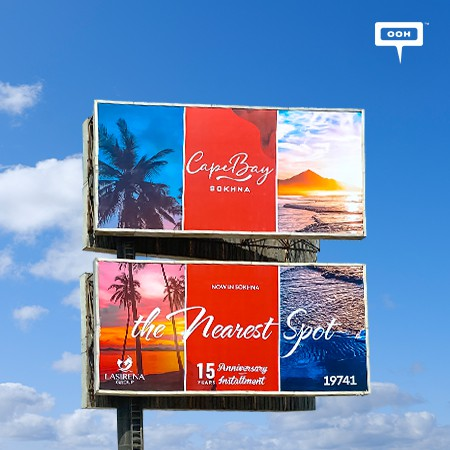 LASIRENA GROUP Promotes Cape Bay Sokhna on a Stunning OOH Campaign