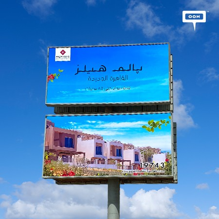 PALM HILLS DEVELOPMENTS Springs an Alluring Offer for Its NEW CAIRO Compound on A Novel OOH Campaign