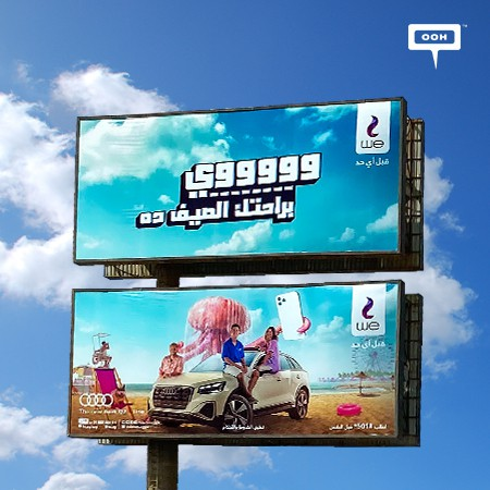 WE Splashes on Cairo's Billboards Offering 50X Credit Recharge and 6 Audi Q2s Starring Ahmed Dash, Dina Dash, and Karim Dash