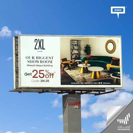 2XL Home Displays The Biggest Showroom in Sharjah with a Tremendous Offer