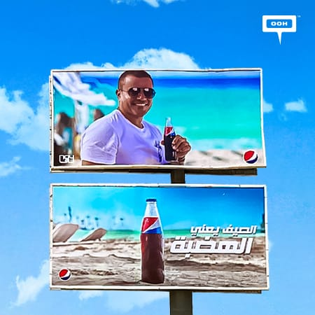 """With Refreshing Vibes, Amr Diab & Pepsi set Cairo's OOH Arena on Fire with """"Summer Means Al Hadaba"""" Campaign"""