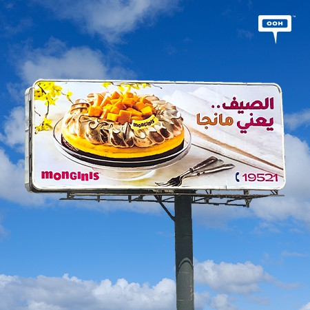 Monginis Brings Summer-Favorite Mango Desserts for Sweet Tooths on Cairo Billboards