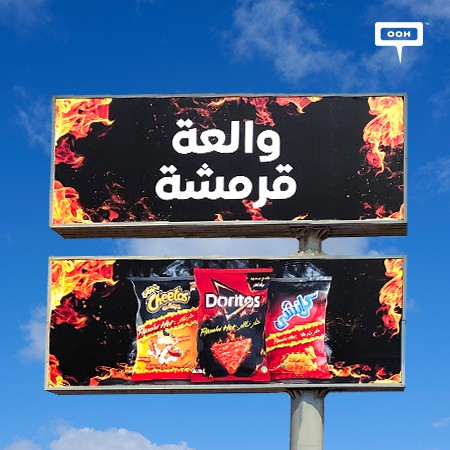 A Triple Flaming Threat Emerges on Cairo Billboards With The Collaboration of Cheetos, Doritos, and Crunchy