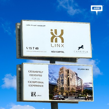 CAPRIOLE DEVELOPMENTS Reveals New Capital's Linx Business Project With a Catchy Slogan on Cairo's Billboards