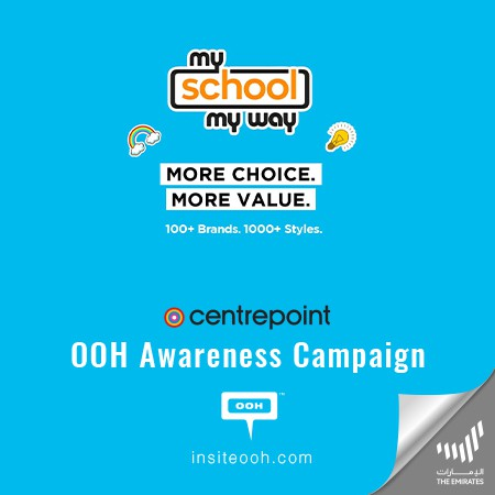 Centrepoint Dubai Greets the New School Year with Higher Value Deals & Greater Variety