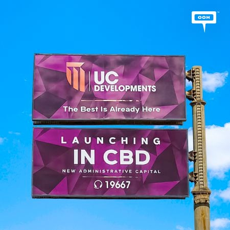 UC Developments Launches Its Latest Project in CBD on Cairo's Primary Billboards