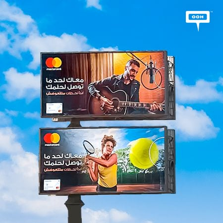 Mastercard Brings Egyptians Closer To Their Passions on Cairo's Billboards, Featuring Amir Eid & Mayar Sherif