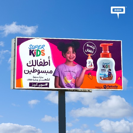 Selim Mostafa and Mona Ahmed Zaher Playfully Pose with SuperKids Shampoo on Cairo's Billboards