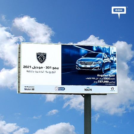 Peugeot Dashes Elegantly Across Cairo's Billboards to Parade The Newest 301 Model