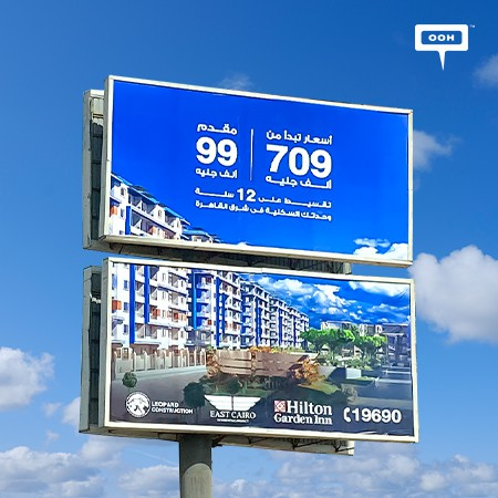 East Cairo Compound Climbs Up Billboards with Payment Plan Facilities