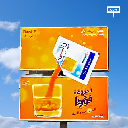 Rani-F Effervesces on Cairo's OOH Spots with a Creative Design, Promising to Treat Stomach Acidity