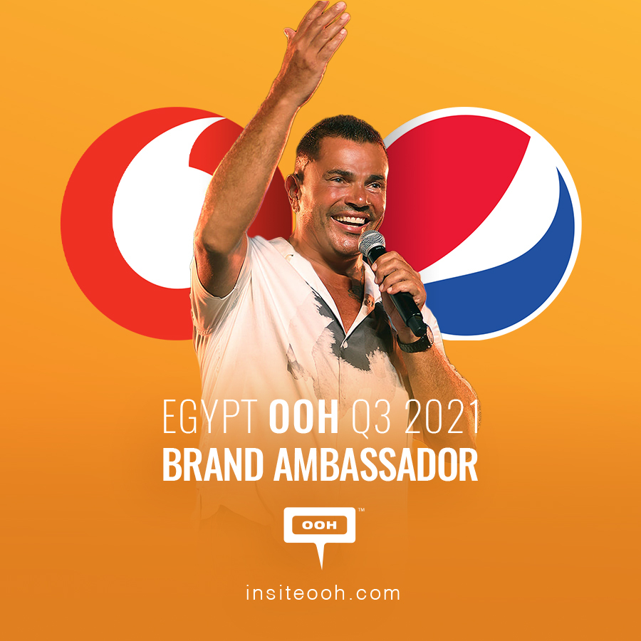 Amr Diab's Magnificent Star Power Elevates The Summer Season Once Again, Bringing Festive Vibes to Cairo's OOH Scene