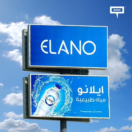 Elano Water Comes to Egypt to Rejuvenate & Refresh The Summer