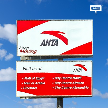 """ANTA Energizes the OOH Arena in Cairo with its """"Keep Moving Campaign"""""""