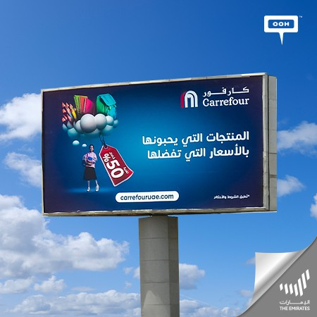Shop Back To School Large Bundles Offers with Up to 50% from Carrefour UAE