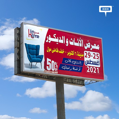 Home In Promote 50% Off on Furniture & Décor at their Upcoming Exhibition on Cairo's Billboards