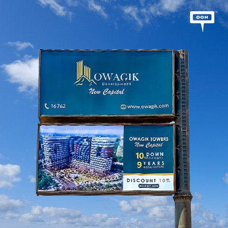 OWAGIK Developments Shines on Cairo's Billboards with 10%  Discount & Competitive Payment Facilities