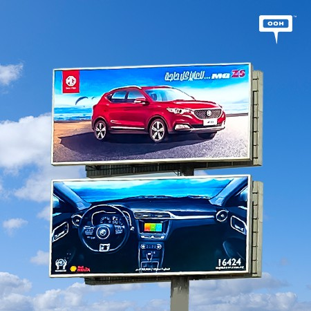 MG ZS Car Shimmers on Cairo's OOH Arena with its Bold Lines & Sporty Detailing